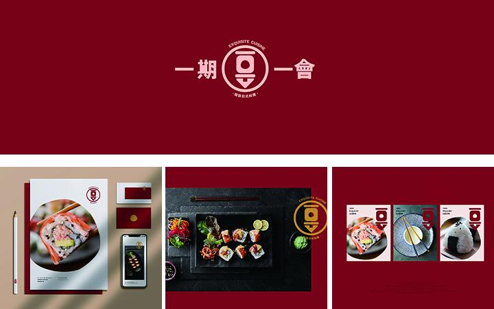 文化教育餐饮行业休闲娱乐原创LOGO设计水印字母LOGO设计