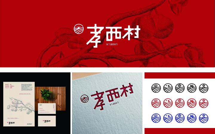 房产logo设计食品旅游餐饮服装医疗医院行业公司通讯企业标志
