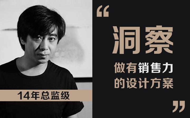 乐器钢琴小提琴艺术教育培训企业文化愿景,ppt宣传册,招商册