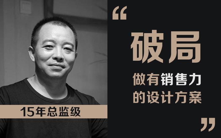 猴菇茶产品包装策划,黄金茶农业品牌文化简介故事价值观愿景全案