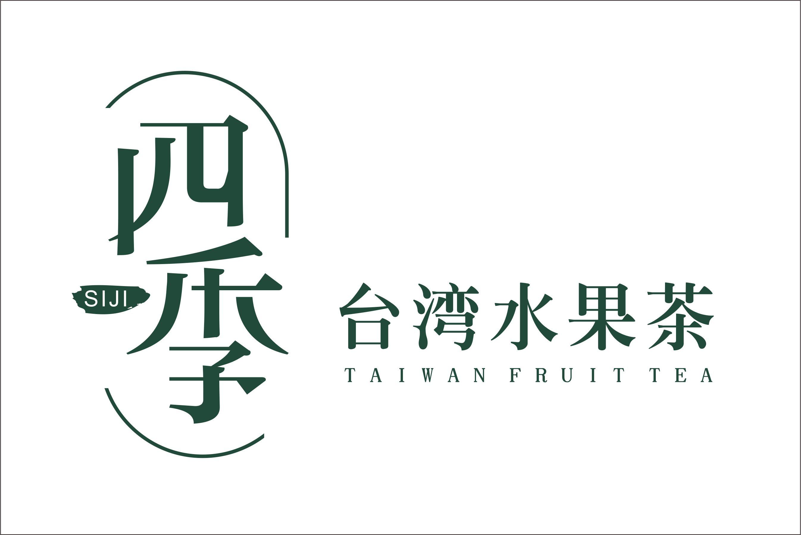 品牌平面设计注册图文图形ogo标志商标lLOGO设计企业公司