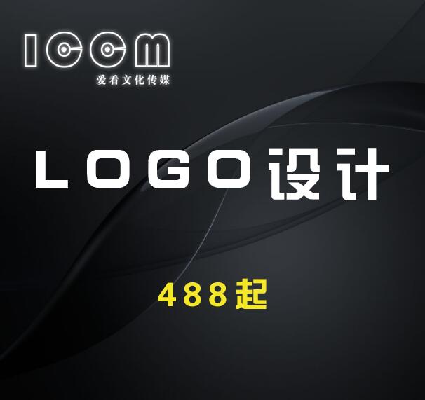公司logo设计品牌标志设计商标设计