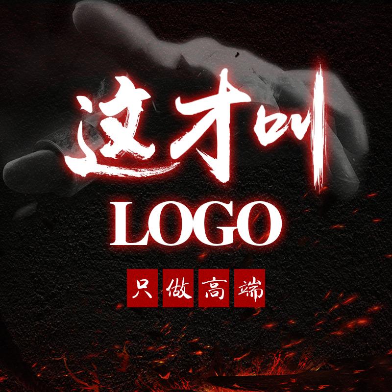 LOGO设计标志设计公司餐饮教育金融商标产品图形文字标识设计