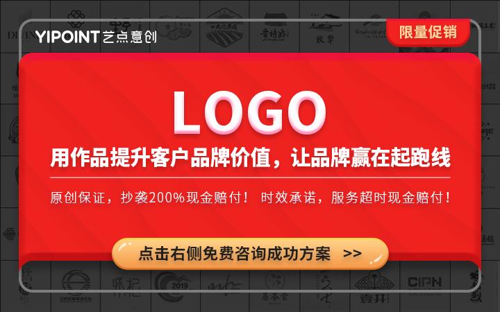 卡通LOGO英文中文LOGO设计师图文LOGO设计图标设计