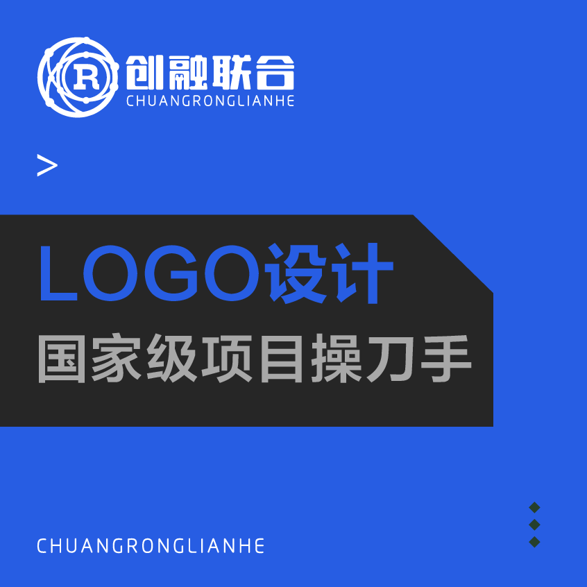 logo设计LOGO设计logoLOGO公司logo