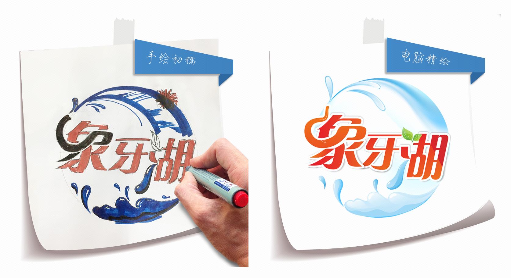 咔猫 北京logo设计 图文 文字 图形标志设计 VI系统