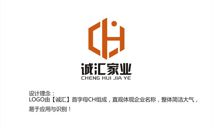 logo设计|品牌|标志|图形|卡通字体LOGO设计总监版