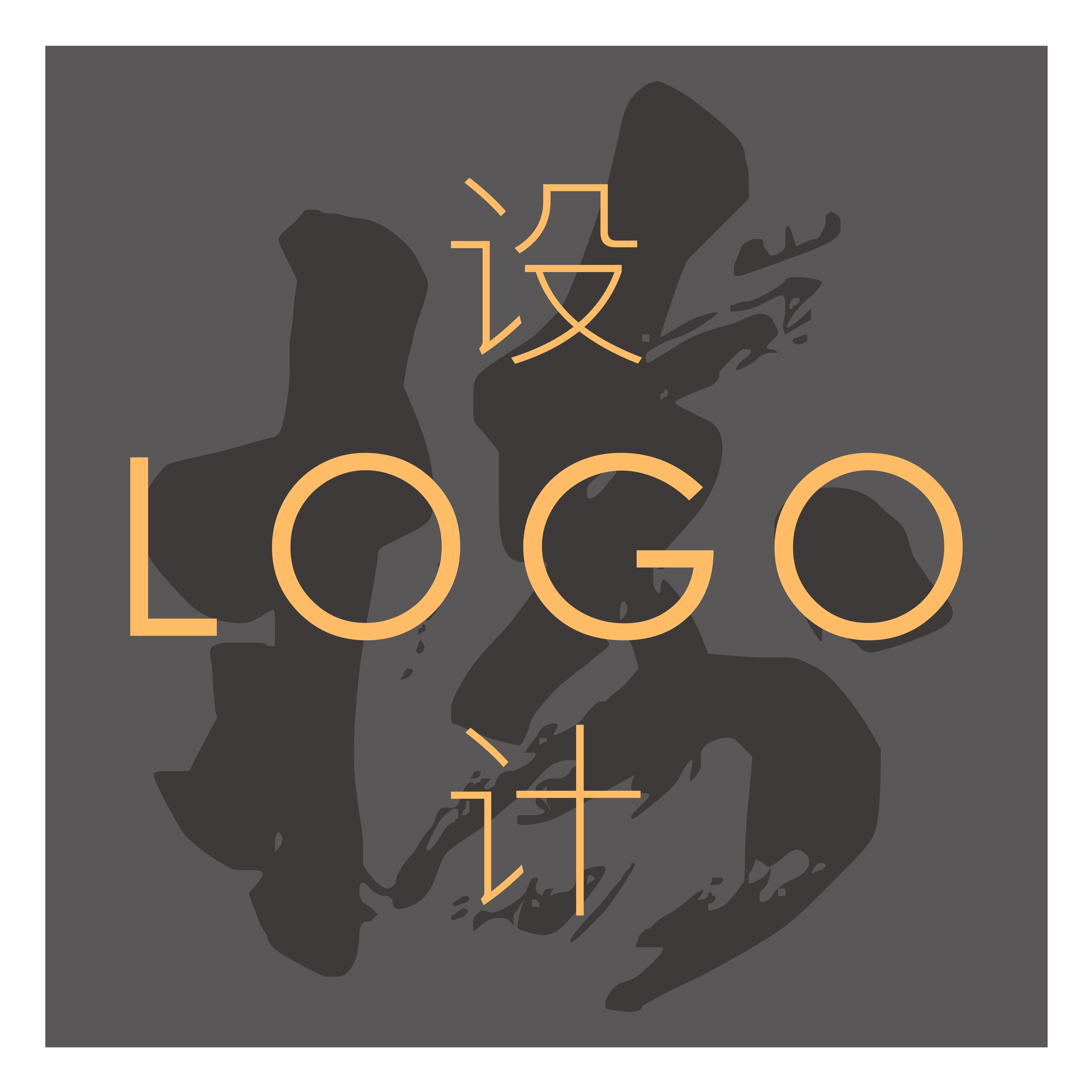 logo设计/高端LOGO/餐饮科技互联网企业公司图形标志