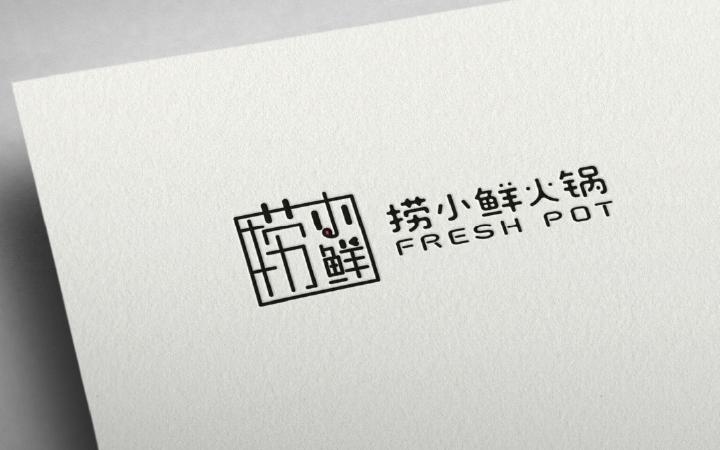 特价卡通logo设计吉祥物形象图文餐饮农业LOGO设计可注册