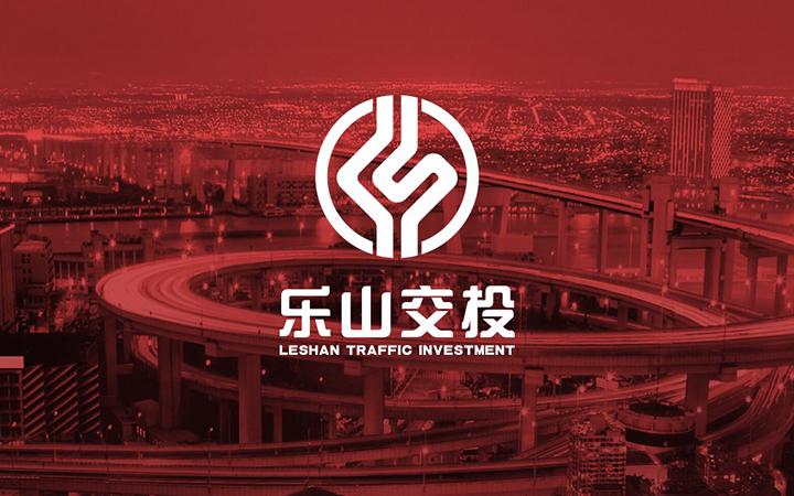 企业公司品牌logo牌定制作背景墙面墙体logo设计标志设计