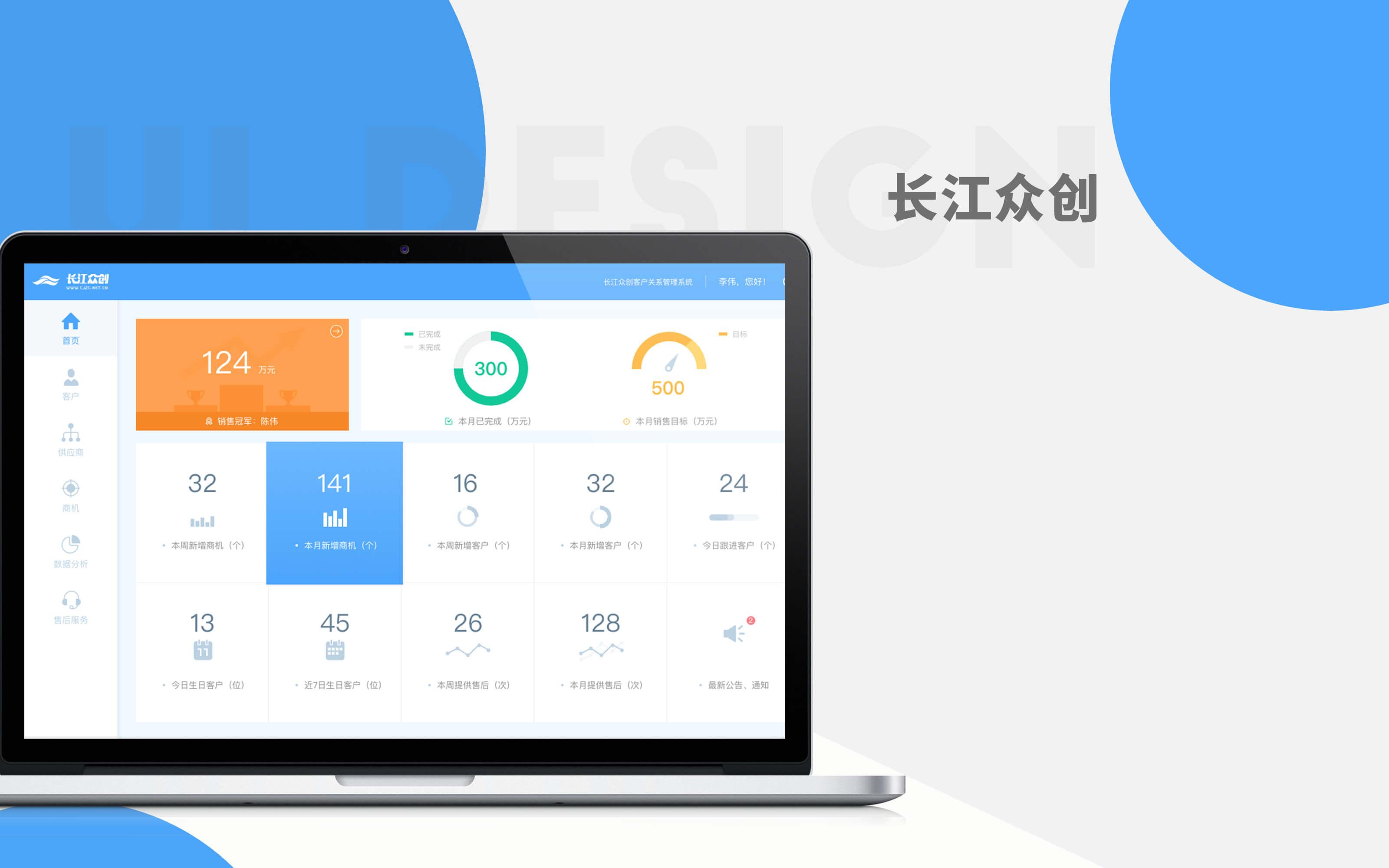OA办公系统开发oa移动办公系统app开发优埃开发