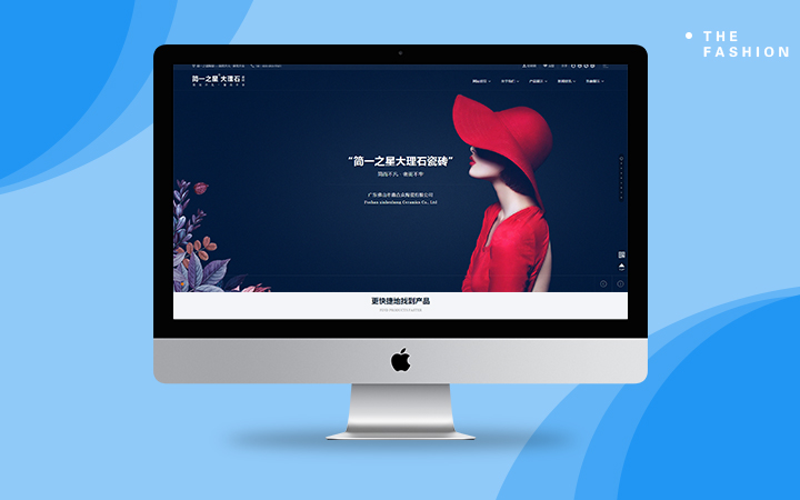 网站建设-模板建站、网站制作、企业模板网站、手机网站、微网站