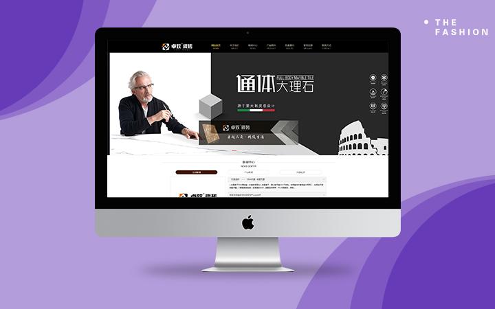 网站建设-模板建站、网站制作、教育模板网站、手机网站、微网站