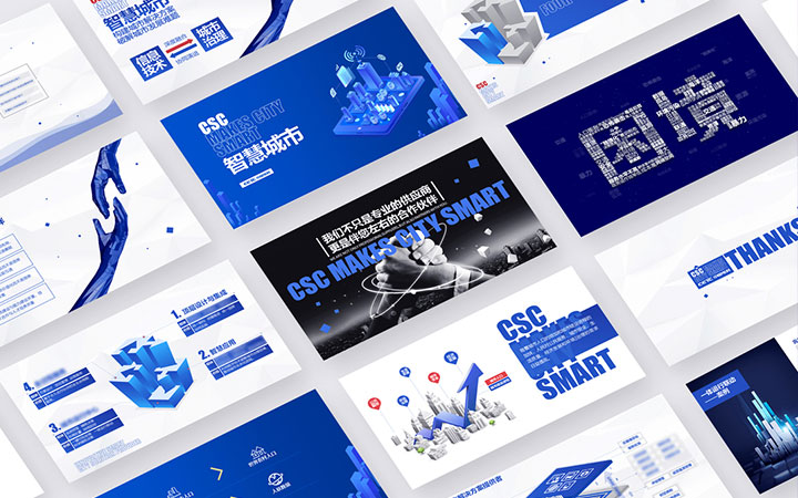 PPT设计PPT制作PPT美化模板汇报路演招商课件画册设计