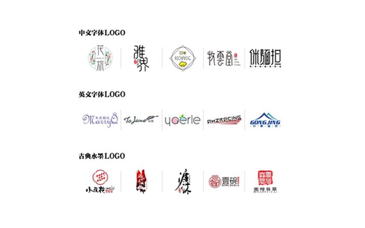【美容美妆】品牌LOGO设计美容院化妆品b标志字体符号商标