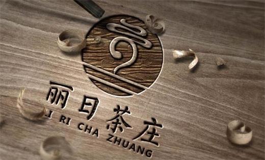 茶庄logo