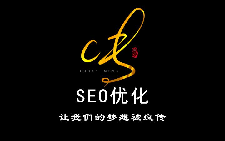 百度seo排名优化百度seo关键词百度seo网站优化关键词