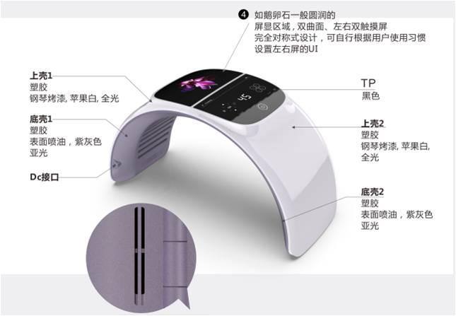 【家电产品设计】工业设计/产品创新设计/产品外观设计/结构设