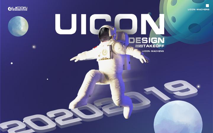 网页设计网站UI设计界面设计HTML前端切图VUEUI设计
