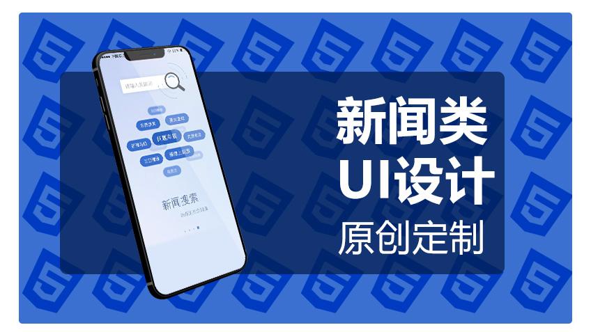 智能穿戴ai移动设备界面设计ui设计系统显示后台数据报表展示