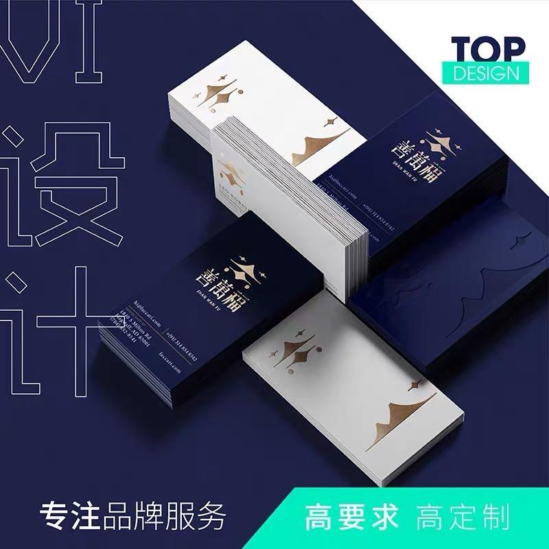 VI设计公司企业品牌形象餐饮VIS设计logo全套视觉识别