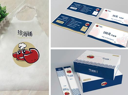 小猫-vi全套设计餐饮品牌视觉系统企业