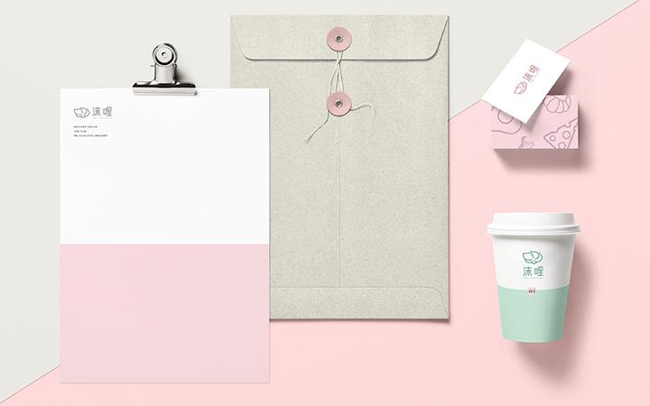 餐饮VI导视设计食品超市咖啡饮品服装烘培食品产品vi全套设计