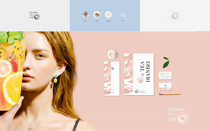 亦北VI设计食品连锁VI设计企业形象VI设计办公用品VI系统
