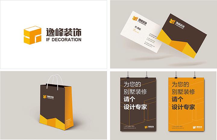 威威VI设计VIS设计品牌形象办公系统设计餐饮VI全套VI