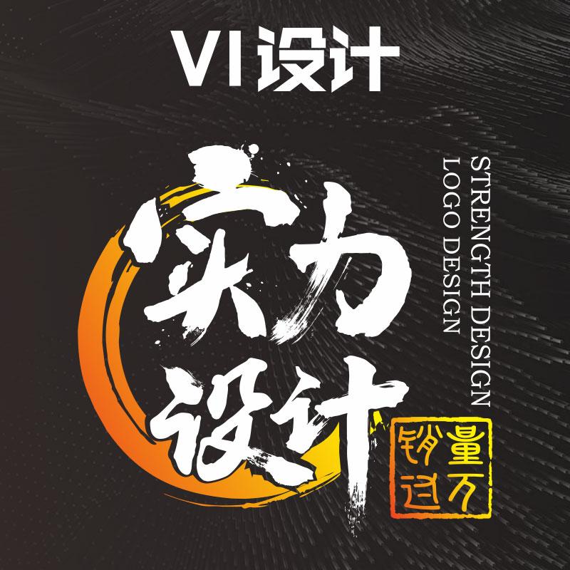VI设计彩色系黑白系红色系蓝色系黄色系橙色系VI辅助圆形设计