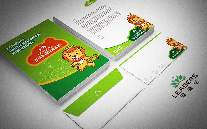 梵尚vi设计业形象vi设计教育餐饮娱乐房地产vi设计