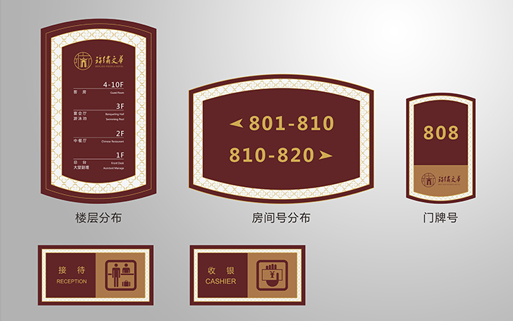 餐饮食品饮料文化教育服装服饰电商家居建材旅游酒店行业VI设计