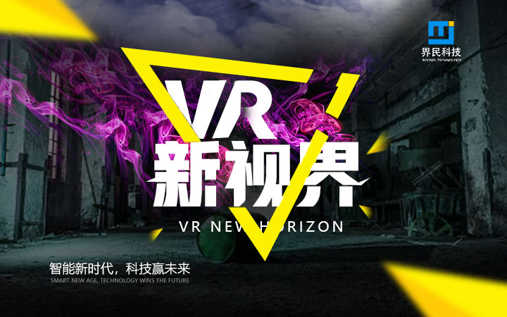 AR开发AR增强现实体验VR虚拟地产虚拟驾驶网站系统定制开发