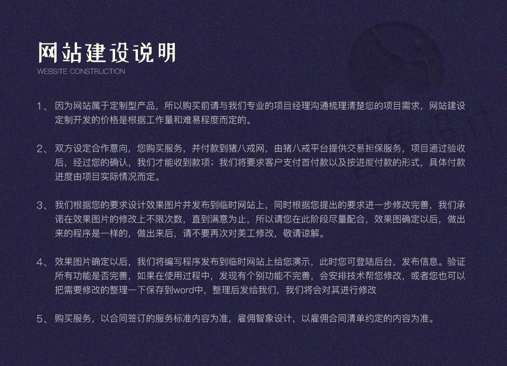 _banner设计/淘宝天猫钻展图设计/海报设计/广告图设计5
