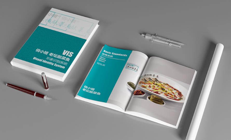 书籍设计排版美化专业教辅教材书籍排版设计图书图册内页ID家谱