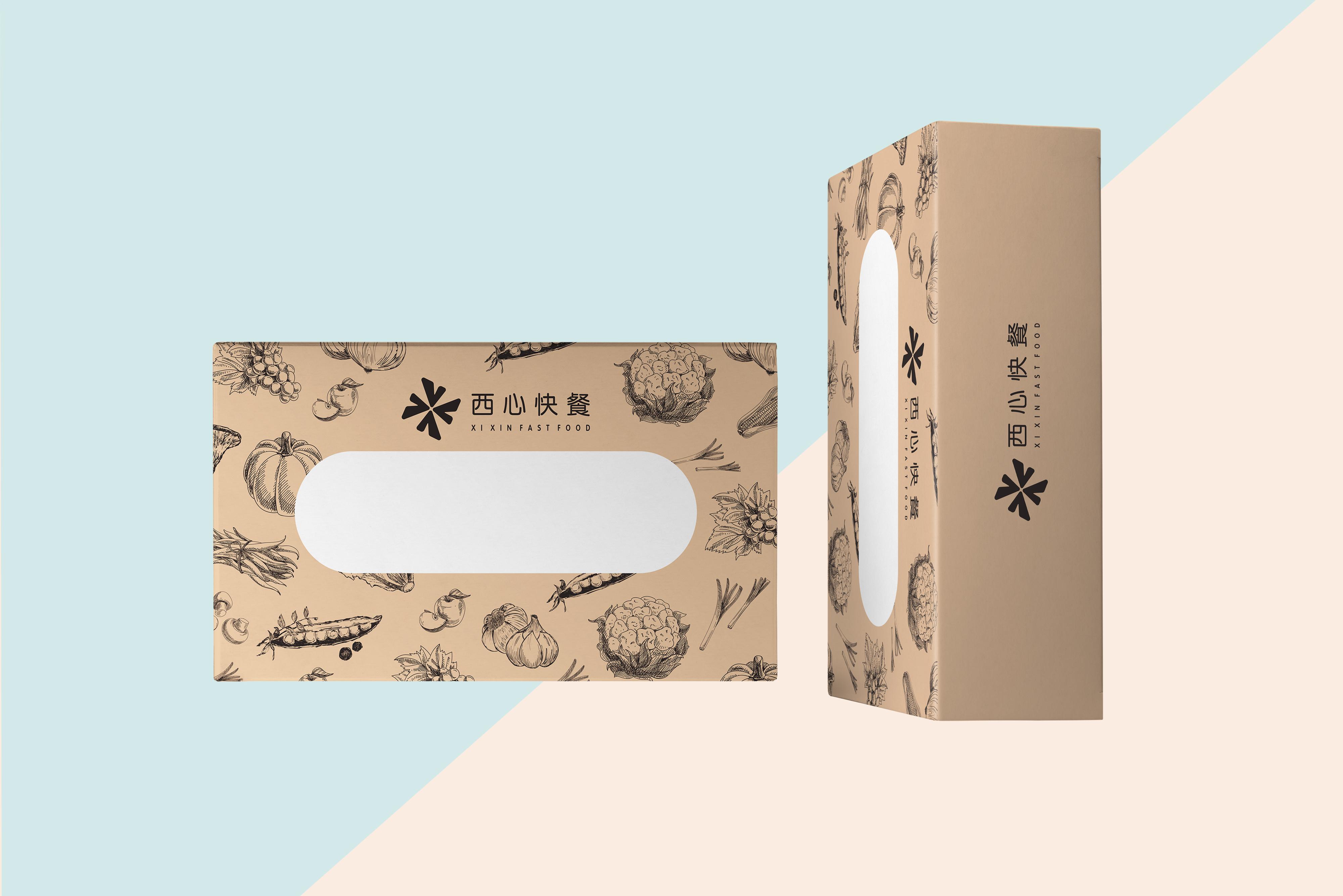 食品饮料包装设计包装盒包装袋设计帆布袋礼盒包装设计瓶贴标签