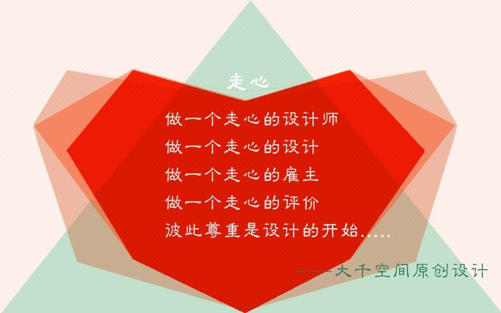 书法美术音乐钢琴舞蹈轮滑培训机构装修设计 效果图