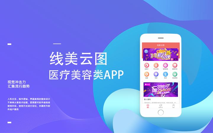 电商app汽车电商开发电商app开发制作方案开发分销app