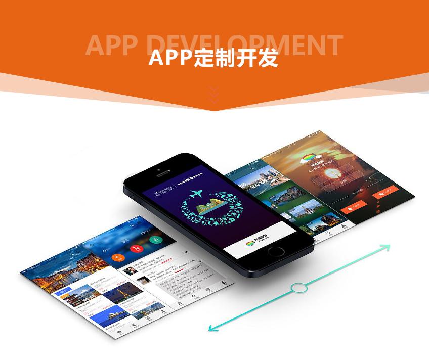 _app开发定制python安卓ios应用界面成品直播商城教育1