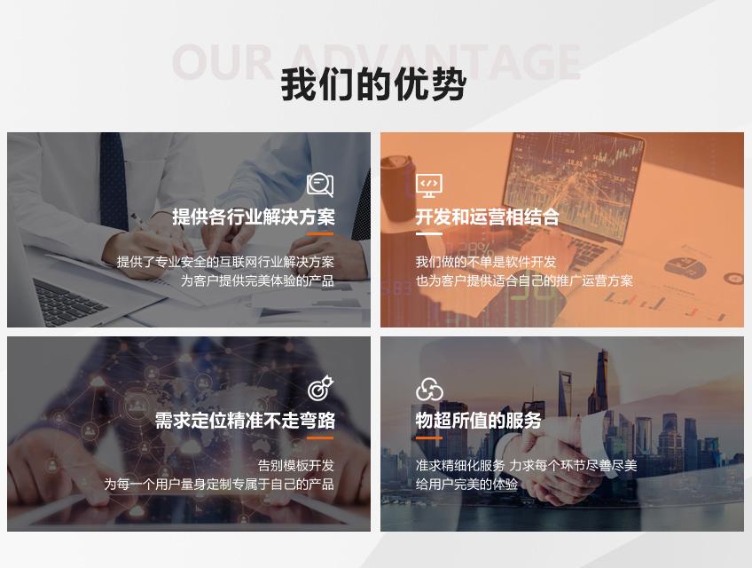 _app开发定制python安卓ios应用界面成品直播商城教育2