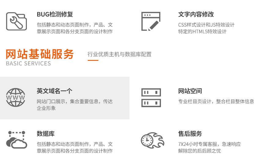 _网站建设开发制作网站设计企业网站公司官网定制网页手机网站模板9