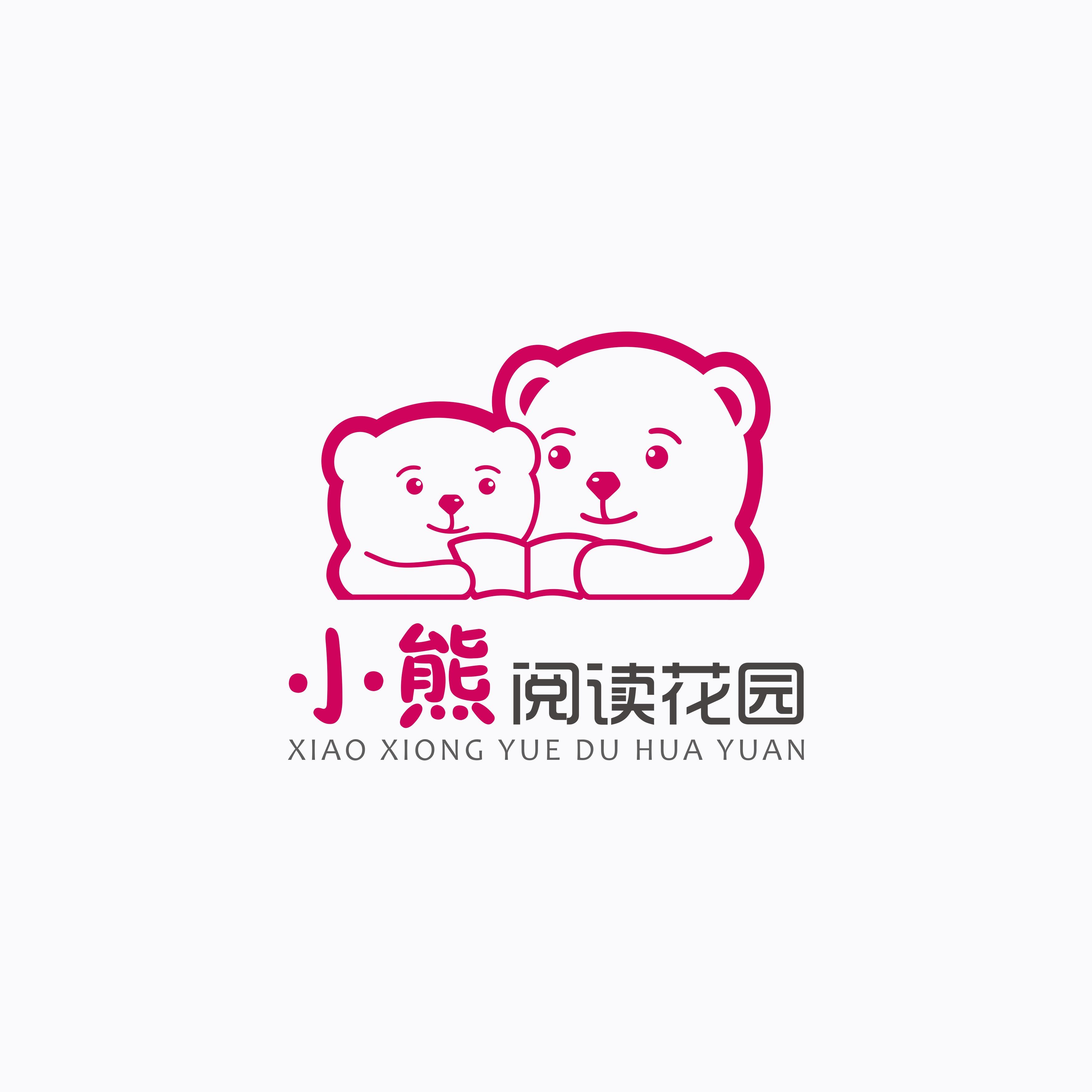 【上善艺术设计】公益LOGO设计 美+计划公益机构LOGO
