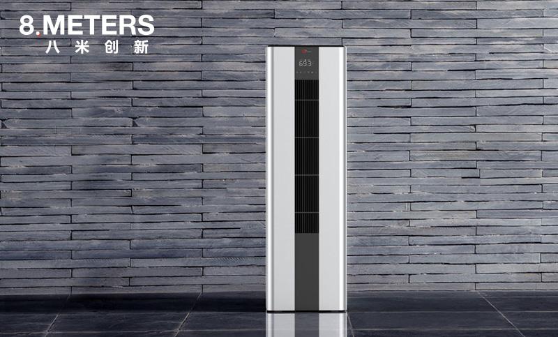 八米创新丨钣金机床 工业设备  产品外观结构设计